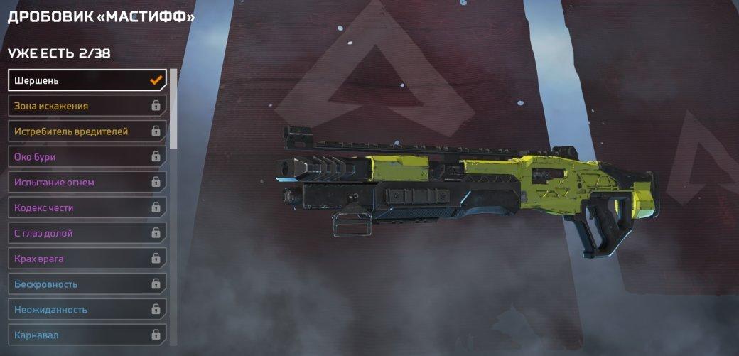 Лучшее оружие вApex Legends   Канобу - Изображение 6