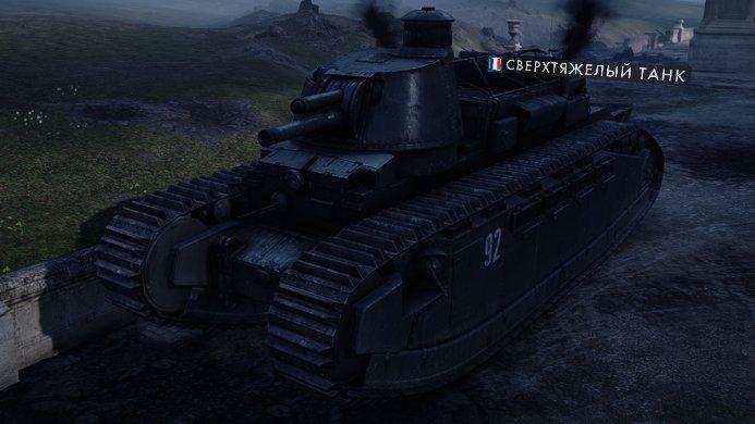 Сравниваем новые карты Battlefield 1 сархивными фотографиями | Канобу - Изображение 5707