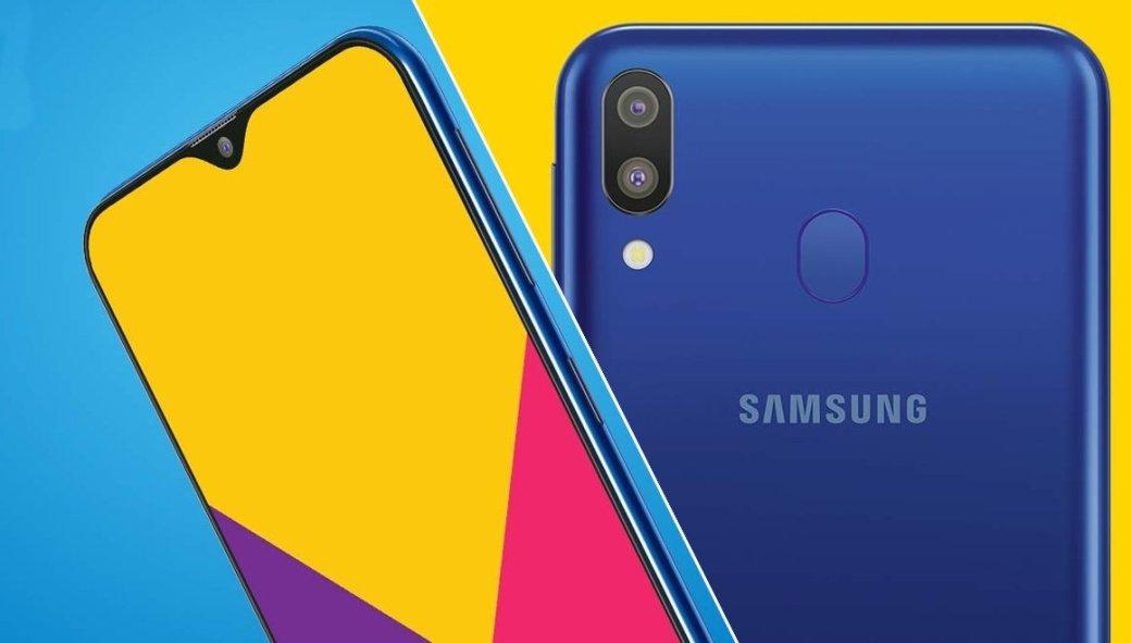 Новые бюджетные смартфоны Samsung Galaxy M10 и M20 действительно будут бюджетными, а не как обычно | Канобу - Изображение 108