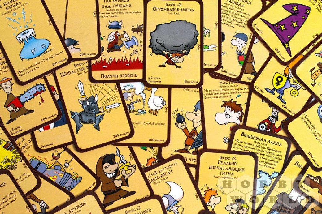 Круглый стол. Редакция «Канобу» вспоминает свои первые настольные игры | Канобу - Изображение 1418