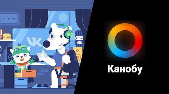«Канобу» и«ВКонтакте» запускают сервис трансляций «Стрим-центр» | Канобу - Изображение 1500