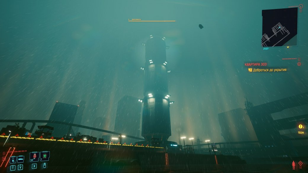 40 крутых скриншотов Cyberpunk 2077 | Канобу - Изображение 7774