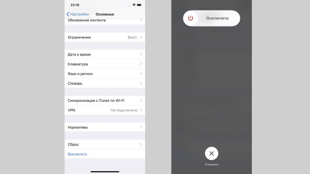 Как работает iOS 11 на iPhone X?. - Изображение 11