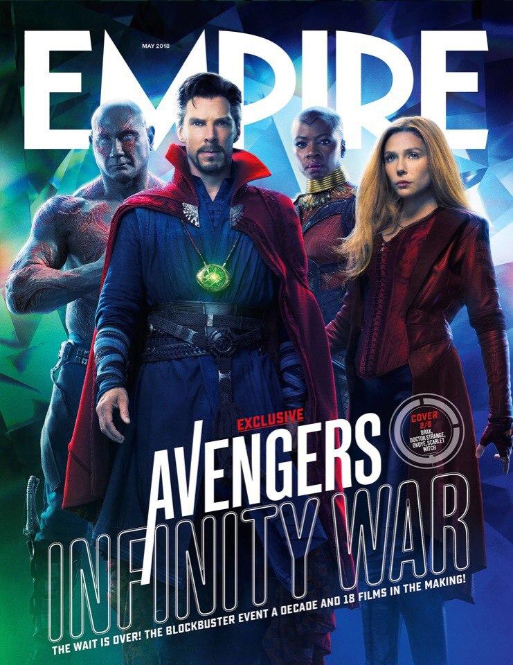 Полюбуйтесь готовыми ковсему героями «Войны Бесконечности» нановых обложках Empire. - Изображение 1