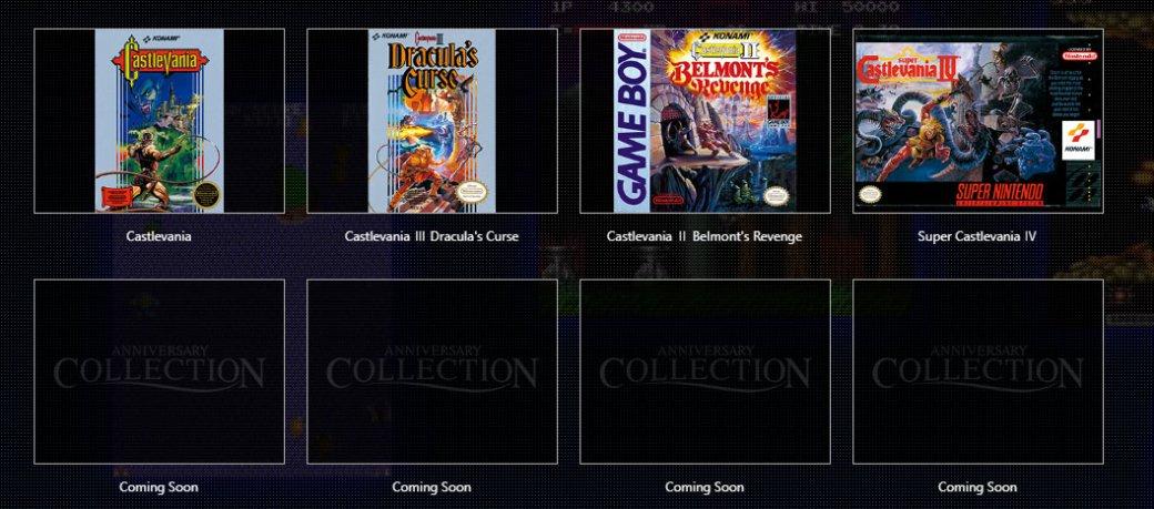 Konami вчесть 50-летия выпустит сборники своих знаковых игр | Канобу - Изображение 7367