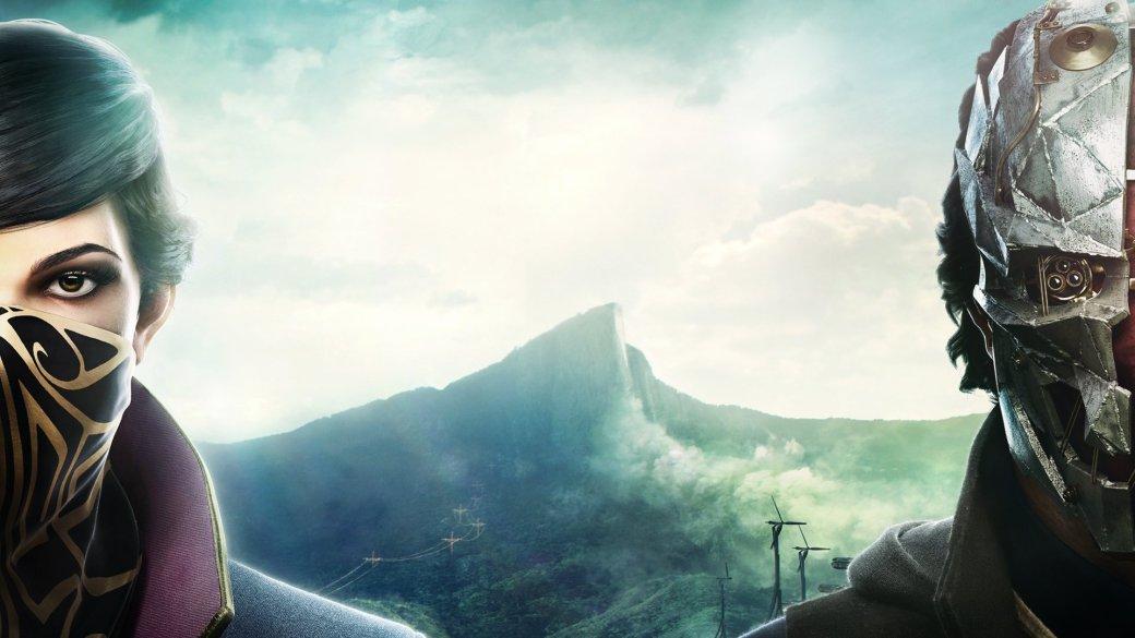 Что нетак ссюжетом Dishonored2 | Канобу