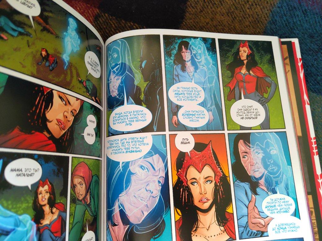Зачем читать сольный комикс про Алую ведьму? Магический детектив опутешествии волшебницы поЕвропе