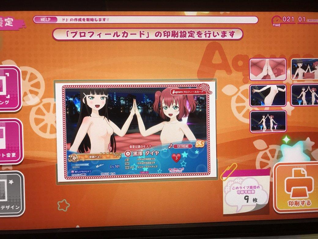 Бака хентай! Из-за бага в японской ритм-игре по аниме Love Live! все персонажи стали голыми | Канобу - Изображение 0
