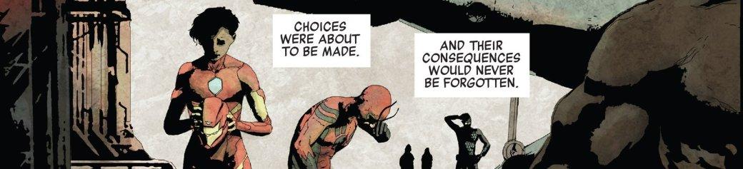Secret Empire: Гидра сломала супергероев, и теперь они готовы убивать | Канобу - Изображение 788