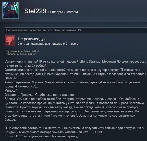 «Шикарная игра, ноценник великоват»: первые отзывы пользователей Steam оVampyr. - Изображение 12