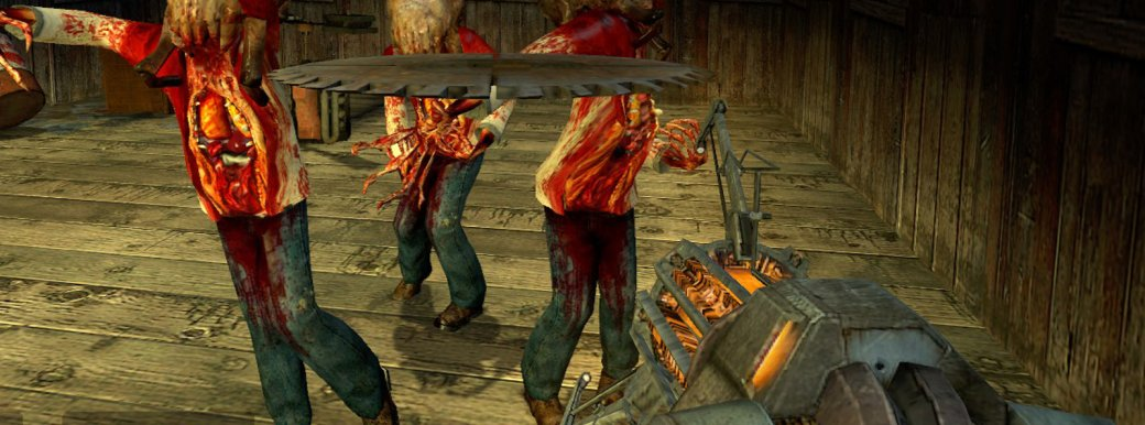 Самое крутое оружие в играх - список мощного и необычного вооружения в видеоиграх | Канобу - Изображение 13