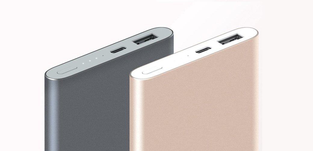 Где купить iPhone 7 со скидкой и 20 других выгодных предложений Черной пятницы | Канобу - Изображение 12
