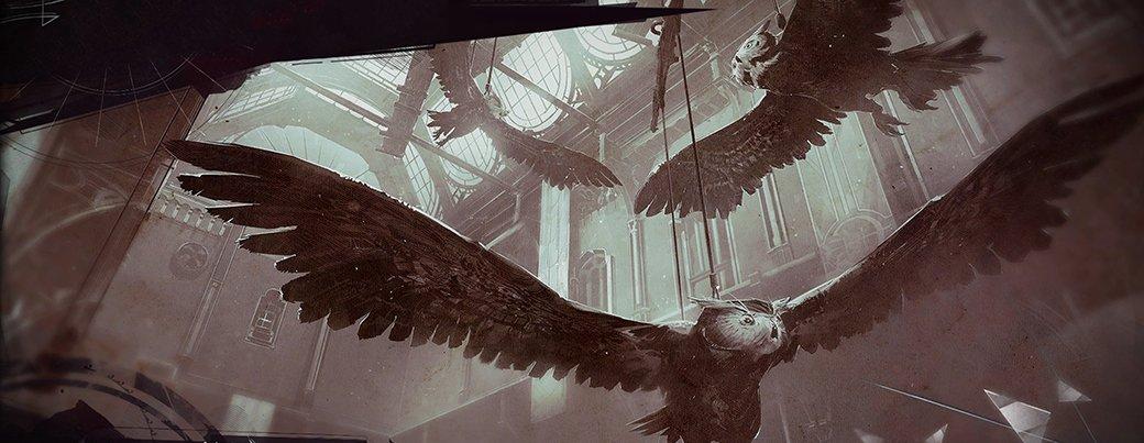 Гайд. Как выполнить все контракты в Dishonored: Death of the Outsider. - Изображение 5