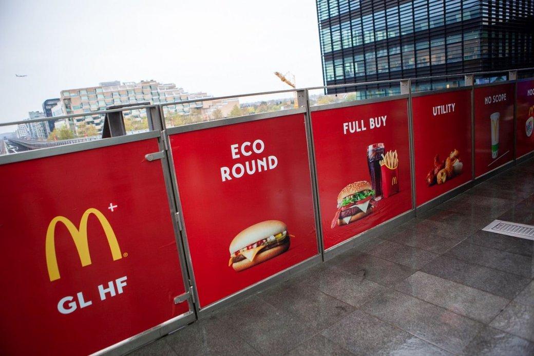 Вдатском «МакДональдсе» оформили меню встиле CS:GO | Канобу - Изображение 2