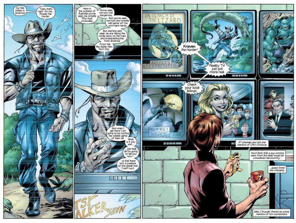 Джимми Киммел «подтвердил», что сыграет Крэйвена-охотника в«Человеке-пауке3» | Канобу - Изображение 18239