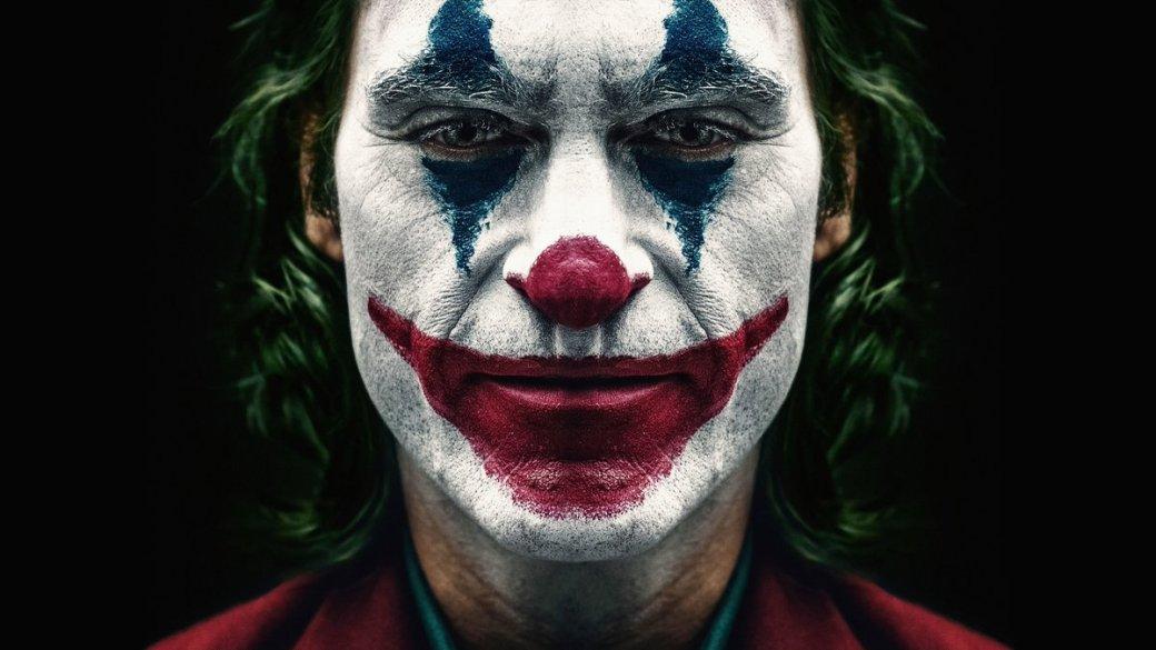 Рецензия на «Джокера» от Александра Трофимова | Канобу