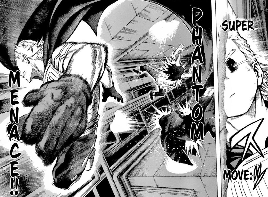 Достойная замена «Наруто»: почему все без ума отманги ианиме «Моя геройская академия» | Канобу - Изображение 1