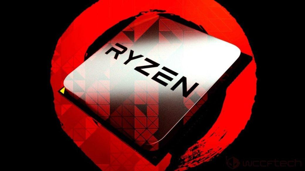Процессоры AMD Ryzen некорректно работают с Windows 10  | Канобу - Изображение 9505