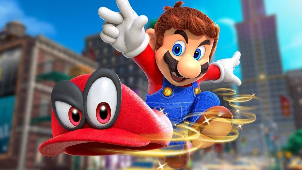 Super Mario Odyssey (2017, платформер, экшен, Nintendo Switch) - обзоры главных и лучших игр 2017 | Канобу - Изображение 1