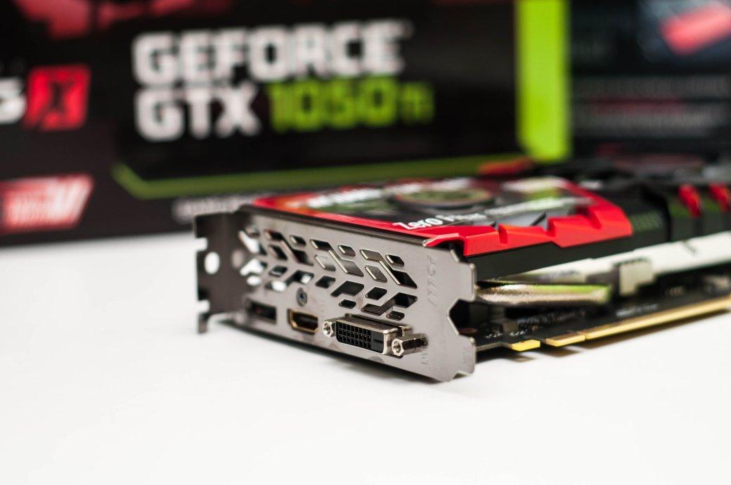 Nvidia GTX 1050Ti: Pascal вкаждый дом иофис | Канобу - Изображение 5712