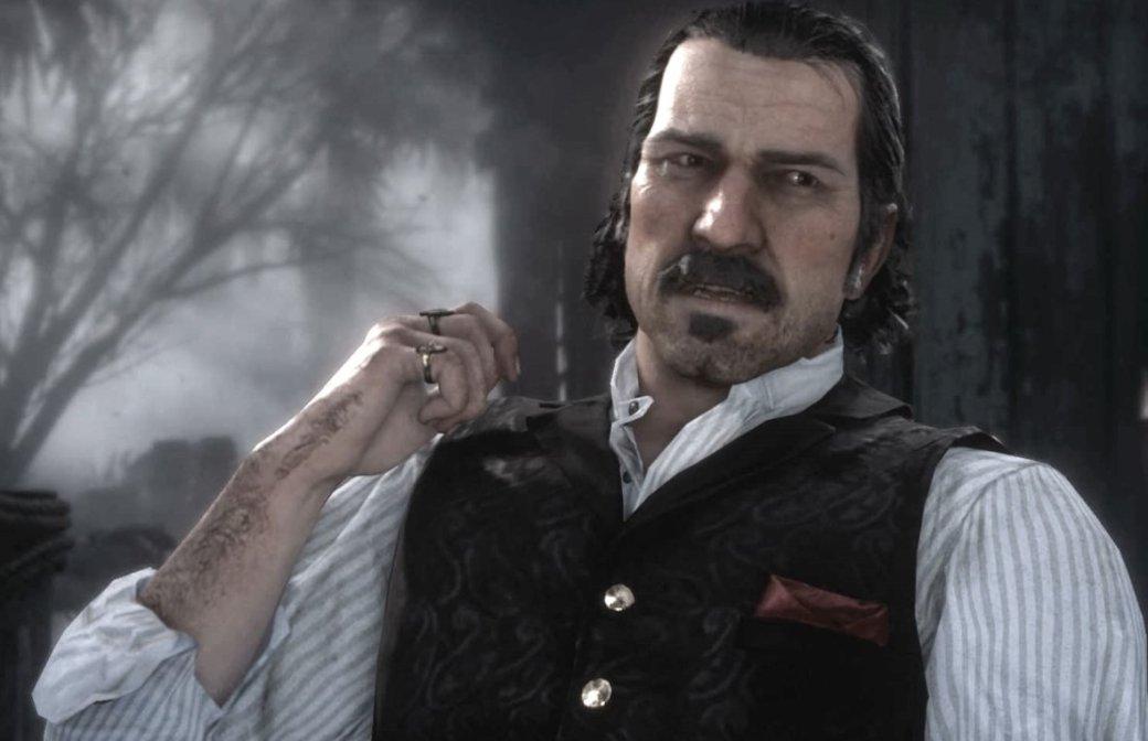 Эссе по Red Dead Redemption 2 | Канобу - Изображение 2287