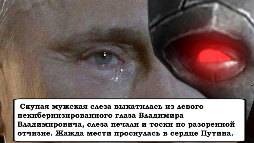 Гетто Google Play. Как выглядят игры про Путина, гомункулов и Ивангая   Канобу - Изображение 22