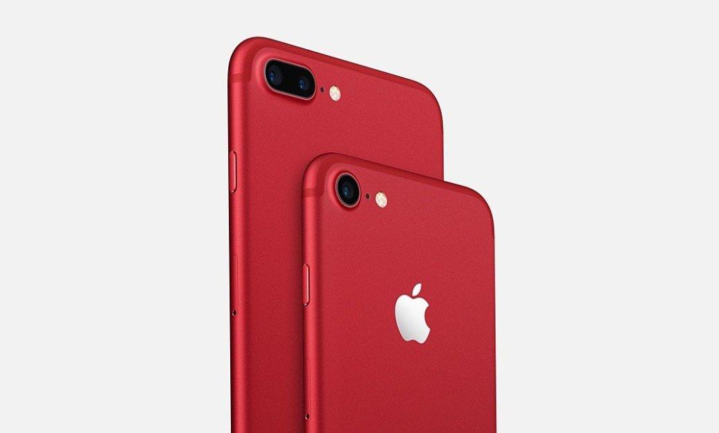 Apple выпустила iPhone 7 и 7 Plus в красном цвете  | Канобу - Изображение 919