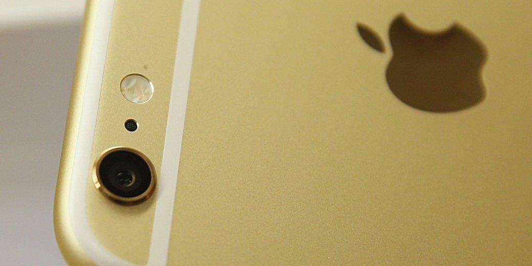 Apple снизила цену на свою технику в России | Канобу - Изображение 1770