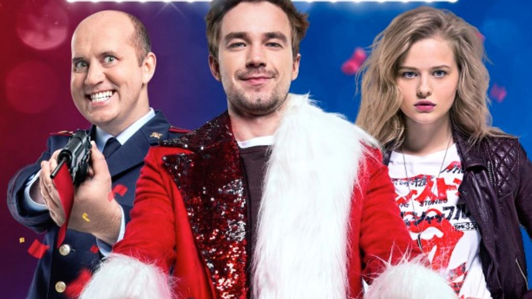 «Полицейский сРублевки: Новогодний беспредел». Что нетак с фильмом по популярному сериалу? | Канобу